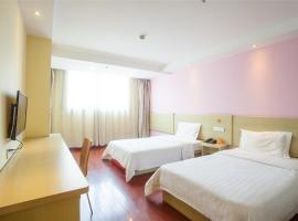 7Days Inn Beijing Huayuanqiao, Pekin (Wulu yakınında)