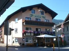 Gasthof Wildschönauer Bahnhof