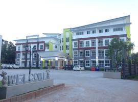 Praiyanan Place Hotel, Maha Sarakham