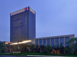 Sheraton Shenyang South City Hotel
