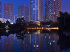Radisson Blu Hotel Liuzhou, Liuzhou