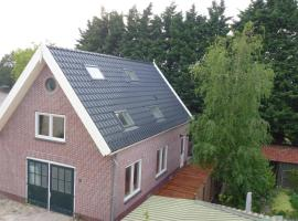 Schiphol Apartments