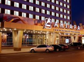 Angara Hotel
