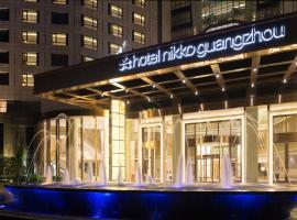 Hotel Nikko Guangzhou, Guangzhou (Lianhe yakınında)