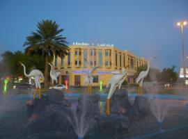 Al Massa Hotel 1, Al Aïn