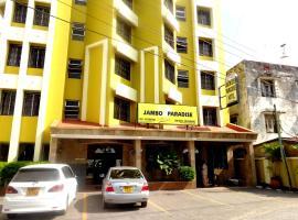 Jambo Paradise Hotel - Mombasa, Mombasa