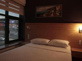 Demir Suite Hotel, Avcılar