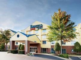 Fairfield Inn Greenville Spartanburg Airport, Greenville