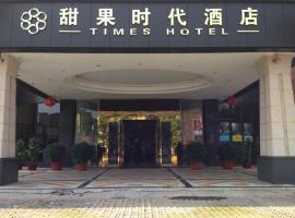 Tianguo Times Hotel