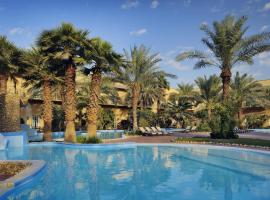 Mövenpick Hotel Kuwait, Kuwait (Near Al Jahra)