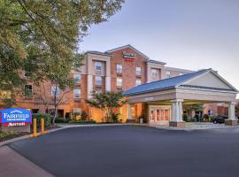 Fairfield Inn Suites By Marriott Williamsburg 3 Star Hotel This Is A Preferred Property They Provide Excellent Service Great Value And Have Awesome