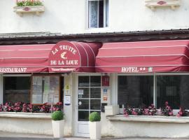 La Truite de la Loue, Quingey (рядом с городом Dampierre)