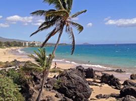 Maui Vista Vacation Condo