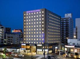 ダイワロイネットホテル仙台, 仙台市
