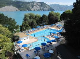 Hotel Club Les Hyvans, Шорж (рядом с городом Rousset)