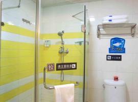 7Days Inn Guangzhou Xintang Houji Branch, Zengcheng (Xintang yakınında)