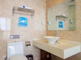 7Days Inn Zhengzhou Nanyang Road, Zhengzhou