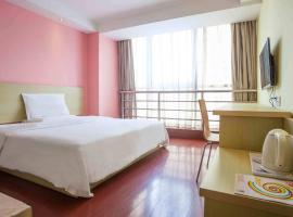 7Days Inn Jiamusi Xilin Road