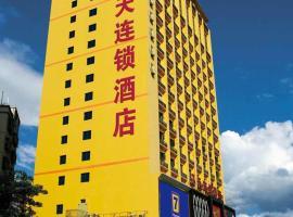 7Days Inn Xinxiang Ren Ming Road Ren Ming Park, Xinxiang (Guandi yakınında)