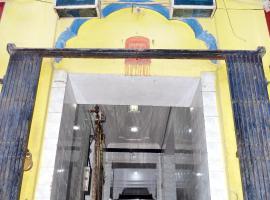 Shanti Guest House Manikarnika Ghat, Варанаси (рядом с городом Mughal Sarāi)
