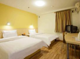 7Days Inn Xianning Yinquan Avenue Hot Spring, Xianning (Henggouqiao yakınında)