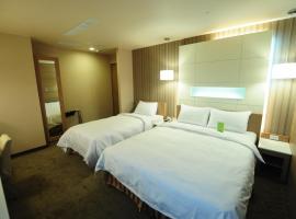 Kindness Hotel - Sandou II