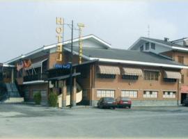 Hotel Quo Vadis, None (Virle Piemonte yakınında)