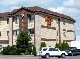 Village Inn & Suites Marysville, Marysville