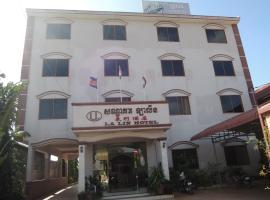 LaLin Hotel, Prey Veng