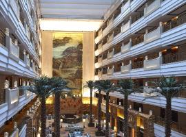 Xi'an Tanglong International Hotel