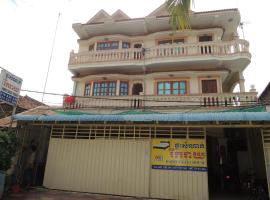 Happy Guesthouse, Prey Veng