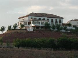 Hotel Restaurante Baños, Baños de la Encina (рядом с городом Гуарроман)