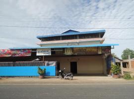 Somros Thmey Guesthouse, Prey Veng