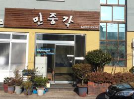 Minjoonggak