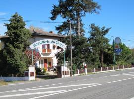 Hostellerie du Parc, Labarthe-Inard (рядом с городом Arnaud-Guilhem)