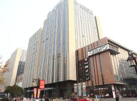 Bedom Apartments · Quancheng Plaza Jinan