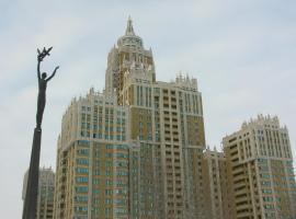Хостел Триумф Астана