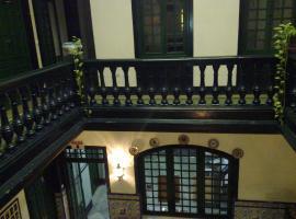 Hotel Cervantes, Бадахос (рядом с городом Valdelacalzada)