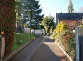 Centr'Appart, Bazouges-la-Pérouse (рядом с городом Saint-Rémy-du-Plain)