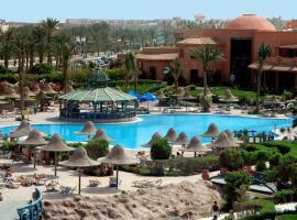 Parrotel Aqua Park Resort Ex. Park Inn by Radisson, Шарм-эль-Шейх