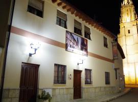 Hotel Rural Villa y Corte, Ампудия (рядом с городом Valdenebro de los Valles)