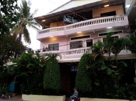 The Small Hotel