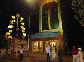 Hotel Devi Darbar, Pipra Dewās