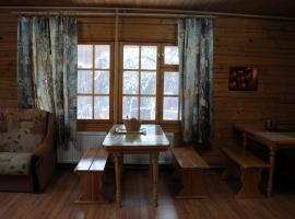 Guest House Ryabushinka, Zheleznodorozhnyy