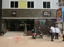 KVP Inn