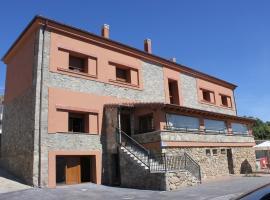Hotel Duque de Gredos, Solana de ávila (рядом с городом Umbrías)