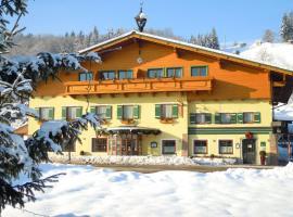 Landgasthof Reitsamerhof