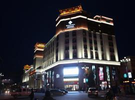 Qomo Langzong Hotel, Shigatse