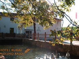 Molino Bajo, Monreal del Campo (рядом с городом Torrijo del Campo)