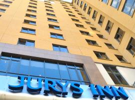 Jurys Inn London Croydon, Кройдон